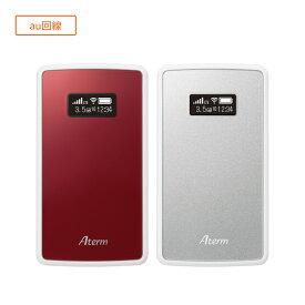 【au回線契約】Aterm MP02LN+SIMカード(契約事務手数料込み)