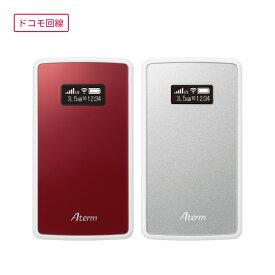 【ドコモ回線契約】Aterm MP02LN+SIMカード(契約事務手数料込み)