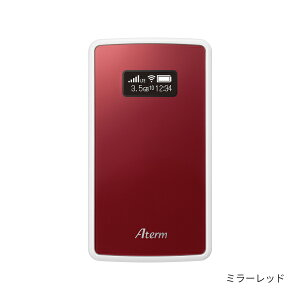 AtermMP02LN+RakutenUN-LIMITプランセット(事務手数料3300円込)★300万名対象★