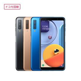 【ドコモ回線契約】Galaxy A7+SIMカード(契約事務手数料込み)
