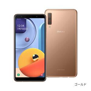 GalaxyA7*予約