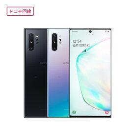 【ドコモ回線契約】Galaxy Note10++SIMカード(契約事務手数料込み)