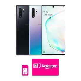 Galaxy Note10++Rakuten UN-LIMITプランセット(事務手数料3300円込)★300万名対象★【9500ポイント還元】