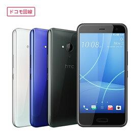 【セット販売端末/ドコモ回線】HTC U11 life+SIMカード(契約事務手数料込み)[楽天モバイル] [送料無料]