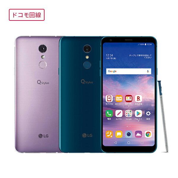 【セット販売端末/ドコモ回線】LG Q Stylus+SIMカード(契約事務手数料込み)【LG/エルジー】【楽天モバイル】【送料無料】【SIMフリー】【格安スマホ】