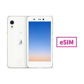 Rakuten Mini+Rakuten UN-LIMIT Vプランセット(事務手数料3300円込)【15700円相当のポイント還元】