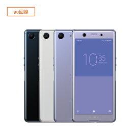 【au回線契約】Xperia Ace+SIMカード(契約事務手数料込み)