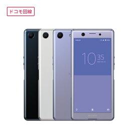 【ドコモ回線契約】Xperia Ace+SIMカード(契約事務手数料込み)