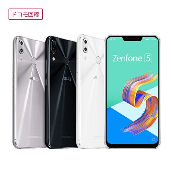 【セット販売端末/ドコモ回線】ZenFone 5(ZE620KL)+通話SIMカード(契約事務手数料込み)【ASUS/エイスース】【楽天モバイル】【送料無料】【SIMフリー】【格安スマホ】