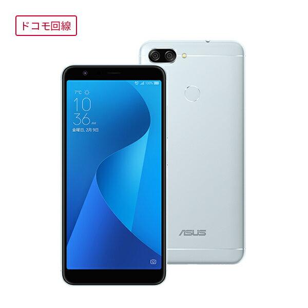 【セット販売端末/ドコモ回線】ZenFone Max Plus (M1)+SIMカード(契約事務手数料込み)【ASUS/エイスース】【楽天モバイル】【送料無料】【SIMフリー】【格安スマホ】
