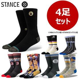 NBA STANCE(スタンス) ソックス 4足スペシャルセット L(25.5〜29.0cm)