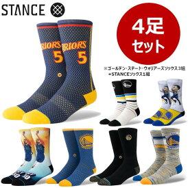 STANCE(スタンス) ゴールデン・ステート・ ソックス 4足スペシャルセット