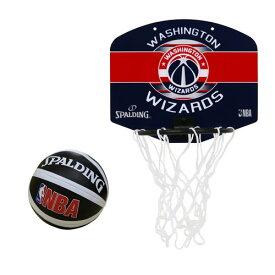 スポルディング (SPALDING) バスケットボール マイクロミニボード ワシントン・ウィザーズ NBAロゴ入り / Washington Wizards バスケットボール ゴール
