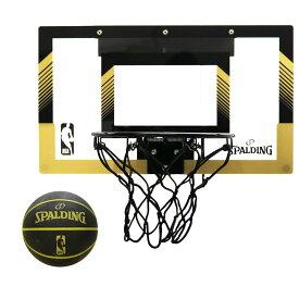 【最大650円OFFクーポン】Spalding(スポルディング)NBA スラムジャムバックボード ブラック×ゴールド / ミニバスケットボールゴール 屋内 室内 インドア インテリア ファングッズ バスケ ゴール ギフト プレゼント