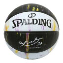 コービー・ブライアント Spalding(スポルディング)オルタネイトパネルマーブル ラバーボール 7号球 /バスケットボー…