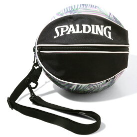 Spalding(スポルディング) ボールバッグ パームリーフ/ 7号球対応 直径27cm