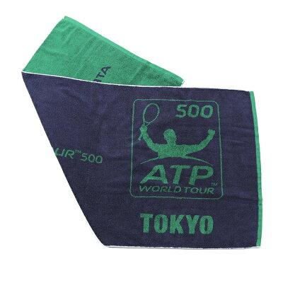 ATPバスタオル