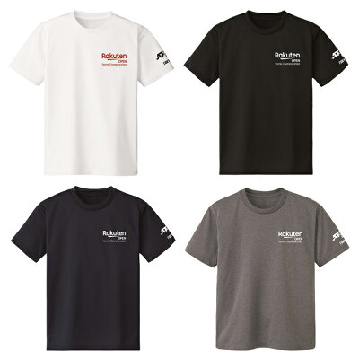 Official Logo Dry Tee