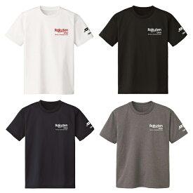 Rakuten Open 2019 オフィシャルロゴ ドライTシャツ / ホワイト ブラック ネイビー グレー