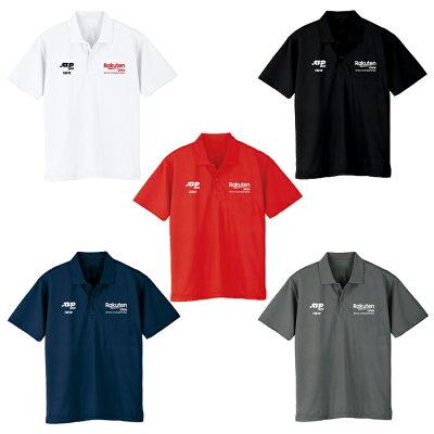 Short Sleeve Dry Polo