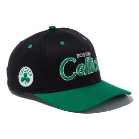New Era (ニューエラ)9FIFTY ストレッチスナップ NBA ボストン・セルティックス ブラック ケリーバイザー Boston Celtics / メンズ・レディース兼用 帽子