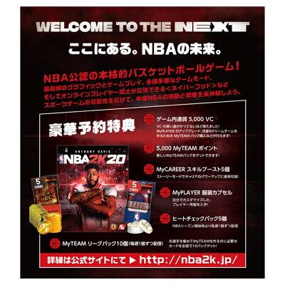9月6日発売予約受付中【NBAジャパンゲームス開催記念】NBA2K20通常版PS4版(封入特典:デジタルアイテムDLC)+NBAJAPANGAMES2019グッズセット