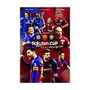 Rakuten CUP マッチデープログラム FCバルセロナ x チェルシー x ヴィッセル神戸