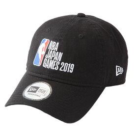 NEW ERA(ニューエラ) NBA JAPAN GAMES 2019 9THIRTY キャップ ブラック / メンズ レディース兼用 帽子 ラプターズ ロケッツ NBAジャパンゲームズ