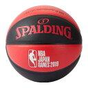 Spalding(スポルディング) NBA JAPAN GAMES 2019 コンポジット 7号ボール シリアルナンバー入り / 合皮 7号バスケッ…