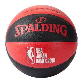 Spalding(スポルディング) NBA JAPAN GAMES 2019 コンポジット 7号ボール シリアルナンバー入り / 合皮 7号バスケットボール / ラプターズ ロケッツ NBAジャパンゲームズ