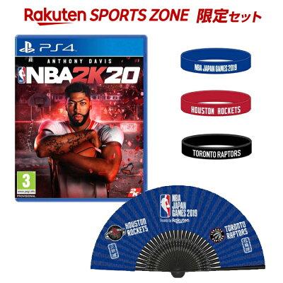 【NBAジャパンゲームス開催記念】NBA2K20通常版PS4版(封入特典:デジタルアイテムDLC)+NBAJAPANGAMES2019グッズセット