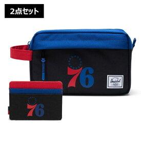 【2点セット】NBA 76ers カードケース&トラベルポーチ NBA Herschel Supply(ハーシェルサプライ)Chapter Travel Kit & Charlie Wallet / Phillade Philadelphia 76ers フィラデルフィア・セブンティシクサーズ 財布