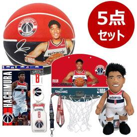 NBA 八村塁選手グッズ5点スペシャルセット ワシントン・ウィザーズ / Washington Wizards