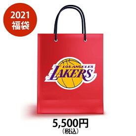 【予約販売】NBA ロサンゼルス・レイカーズ 5千円福袋 / Los Angeles Lakers