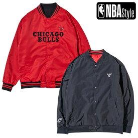【NBA Style 2021 SS】 Chicago Bulls リバーシブル チームジャケット / シカゴ・ブルズ OPENINGSALE
