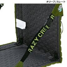 CrazyCreek(クレイジークリーク)HEX2.0オリジナルチェア12590011