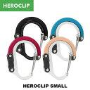 HEROCLIP(ヒーロークリップ) HEROCLIP small