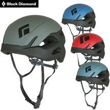 BlackDiamond(ブラックダイヤモンド)ビジョンBD12055