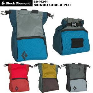 Black Diamond(ブラックダイヤモンド) モンドチョークポット BD14241
