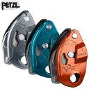 PETZL(ペツル) D14BA グリグリ