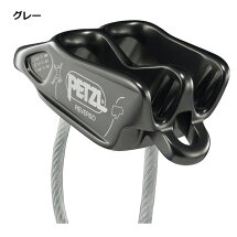 PETZL(ペツル)D17AAルベルソ