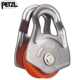 PETZL(ペツル) P02A オシラント