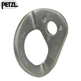 PETZL(ペツル) P36AS 12 クール ステンレス 12mm(1枚)