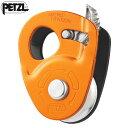 PETZL(ペツル) P53 マイクロトラクション