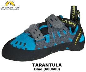 SPORTIVA(スポルティバ) タランチュラ (Blue) 10C