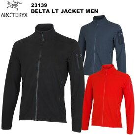 ARC'TERYX(アークテリクス) Delta LT Jacket Men's(デルタ LT ジャケット メンズ) 23139