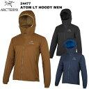 ARC'TERYX(アークテリクス) Atom LT Hoody Men's(アトム LT フーディ メンズ) 24477