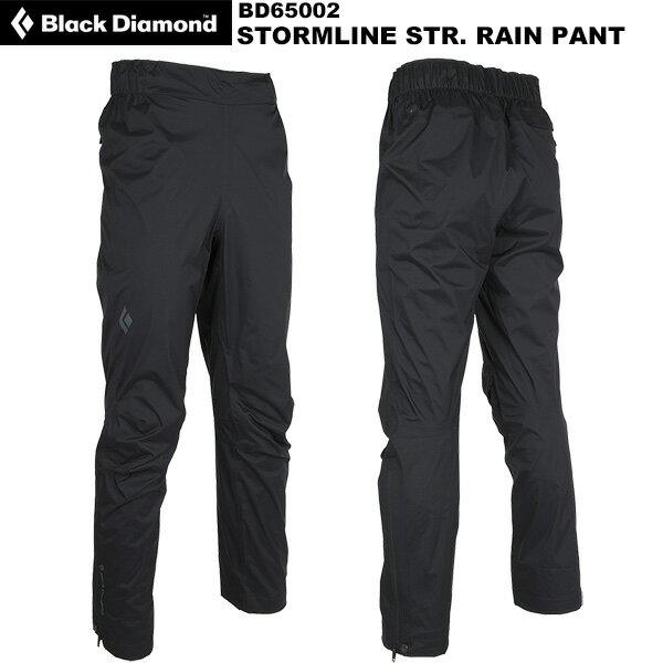 Black Diamond(ブラックダイヤモンド) M's ストームライン ストレッチレインパンツ BD65002