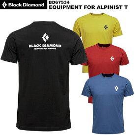 ◎Black Diamond(ブラックダイヤモンド) M's S/S イクイップメントフォーアルピニストティー BD67534