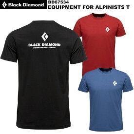 Black Diamond(ブラックダイヤモンド) M's S/S イクイップメントフォーアルピニストティー BD67534